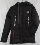 Детские демисезонные куртки 9-13 лет T-0706-1