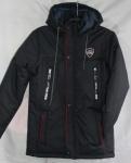 Детские демисезонные куртки 9-13 лет T-0706-2