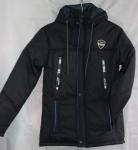 Детские демисезонные куртки 9-13 лет T-0706-3