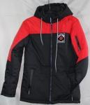 Детские демисезонные куртки 7-12 лет T-0712-1