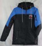 Детские демисезонные куртки 7-12 лет T-0712-2