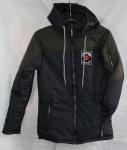 Детские демисезонные куртки 7-12 лет T-0712-3