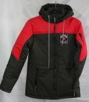Детские демисезонные куртки 7-12 лет T-0712-4