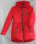 Детские демисезонные куртки 10-15 лет T-0713-1