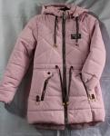 Детские демисезонные куртки 10-15 лет T-0713-2