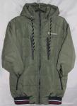 Детские демисезонные куртки 10-15 лет T-0702-3