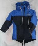 Детские демисезонные куртки 4-8 лет T-0714-3