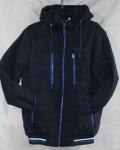 Детские демисезонные куртки 10-15 лет T-0702-4