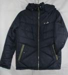 Детские демисезонные куртки 10-15 лет T-0703-1