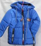 Детские демисезонные куртки 4-9 лет CH-0713-2