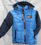 Детские демисезонные куртки 4-9 лет CH-0714-1