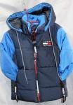 Детские демисезонные куртки 4-9 лет CH-0714-2