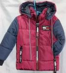 Детские демисезонные куртки 4-9 лет CH-0714-3