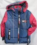 Детские демисезонные куртки 4-9 лет CH-0714-5