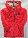 Детские демисезонные куртки 4-8 лет CH-0613-1