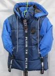 Детские демисезонные куртки 4-9 лет CH-0716-2