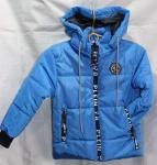 Детские демисезонные куртки 4-9 лет CH-0716-4