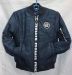 Детские куртки бомберы 6-12 лет CH-0717-1