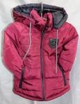 Детские демисезонные куртки 4-9 лет CH-0813-1