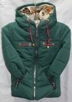 Детские демисезонные куртки 4-8 лет CH-0613-2
