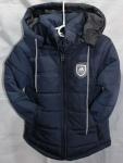 Детские демисезонные куртки 4-9 лет CH-0813-3