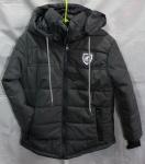 Детские демисезонные куртки 4-9 лет CH-0813-4