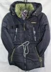 Детские демисезонные куртки 4-9 лет CH-0814-2