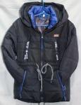 Детские демисезонные куртки 4-9 лет CH-0814-3