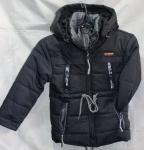 Детские демисезонные куртки 4-9 лет CH-0814-4