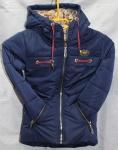 Детские демисезонные куртки 4-8 лет CH-0613-3