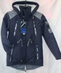 Детские демисезонные куртки 7-12 лет CH-0814-2