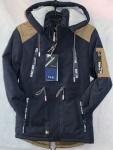 Детские демисезонные куртки 7-12 лет CH-0814-3
