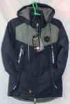 Детские демисезонные куртки 7-12 лет CH-0815-1
