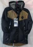 Детские демисезонные куртки 7-12 лет CH-0815-2