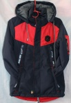 Детские демисезонные куртки 7-12 лет CH-0815-3