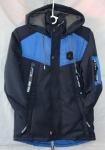 Детские демисезонные куртки 7-12 лет CH-0815-4
