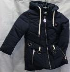 Детские демисезонные куртки 6-12 лет CH-0614-6
