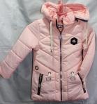 Детские демисезонные куртки 6-12 лет CH-0614-8