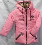 Детские демисезонные куртки 4-8 лет CH-0613-6