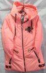 Детские демисезонные куртки 6-12 лет CH-0615-1