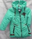 Детские демисезонные куртки 6-12 лет CH-0615-2