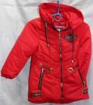 Детские демисезонные куртки 6-12 лет CH-0615-3