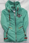 Детские демисезонные куртки 6-12 лет CH-0615-4