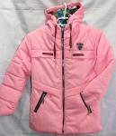 Детские демисезонные куртки 6-12 лет CH-0615-5