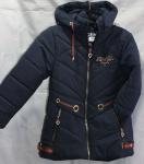 Детские демисезонные куртки 6-12 лет CH-0615-8