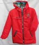 Детские демисезонные куртки 6-12 лет CH-0615-10