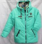 Детские демисезонные куртки 6-12 лет CH-0615-11