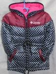 Детские демисезонные куртки 2-6 лет CH-0603-4