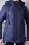 Детские демисезонные куртки р. 128-152 ZSK5-1