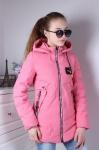 Детские демисезонные куртки р. 128-152 66-442-1